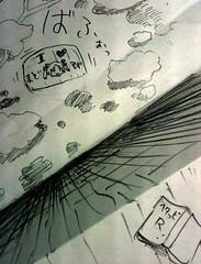 120229(3) - 漫畫家「村田雄介」的紙上3D連載《絶壁絶命!!》在twitter完整公開中! 480x630