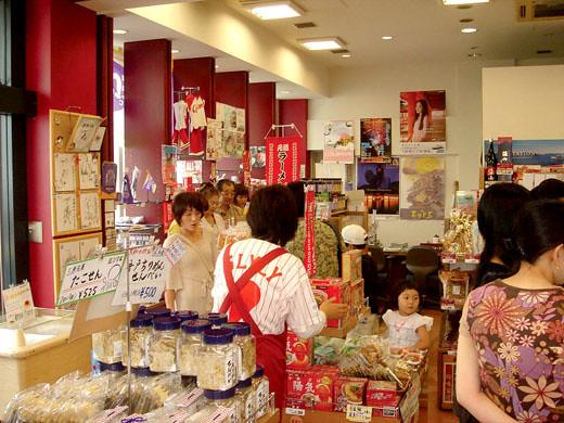 Miyazaki anntena shop3