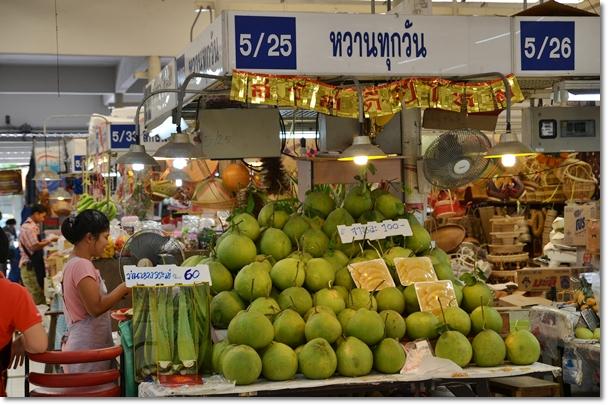 Thai Pomeloes