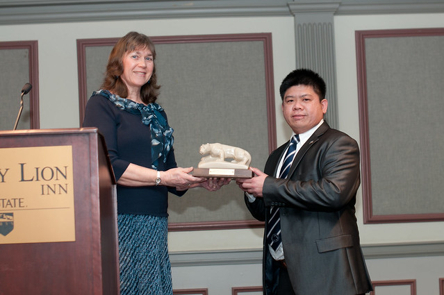 2012 Alumni Award