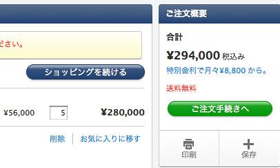 スクリーンショット 2012-03-08 6.13.11