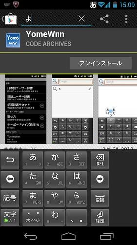 Screenshot_2012-03-16-15-09-56.png