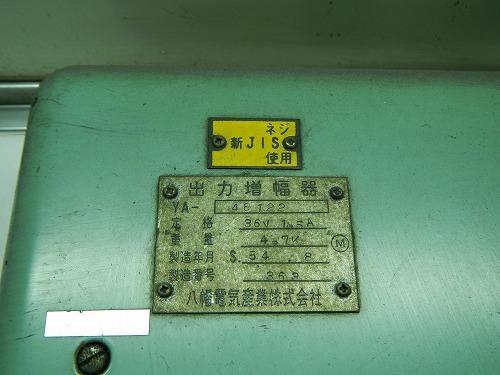 DSCN3621