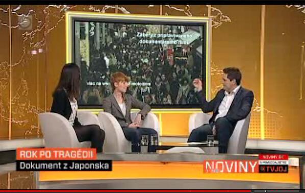画像12 TV JOJ NEWS