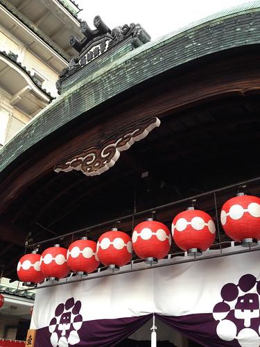 祇園新地 歌舞練場
