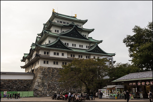 Nagoya Castle Main Building