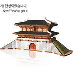 Sungnyemun plastic model