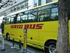 はとバスでキッザニアへGO!