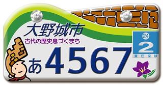 2012329133544
