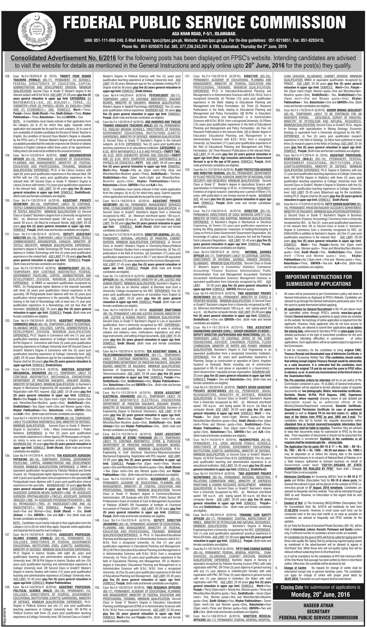 Federal Public Service Commission Advertisement Number 6-2016