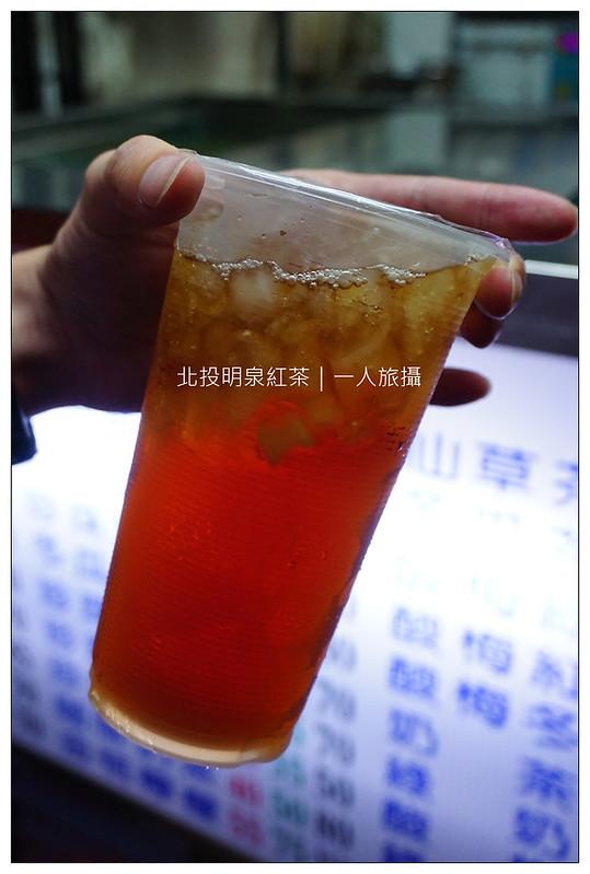 北投明泉紅茶 05