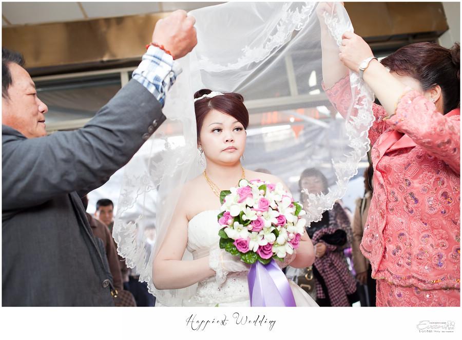 婚禮攝影 婚禮記錄-圳男&珮宸- 婚攝小朱爸_00085