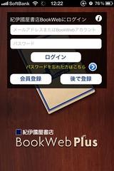 http://farm8.staticflickr.com/7053/6778608130_e56e199d7d_m.jpg