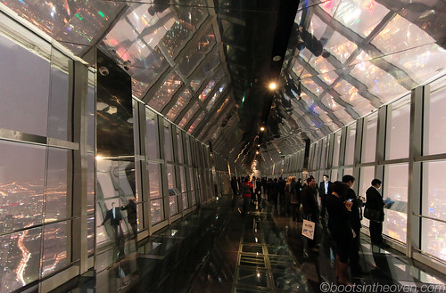The Observation Deck at the World Financial Center
