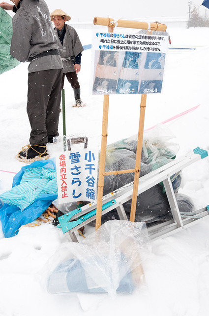 おぢや風船一揆 小千谷縮雪さらし