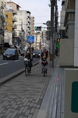 Kyoto Sidewalk Cycling