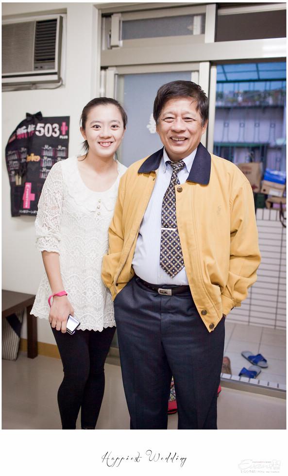 婚禮紀錄 婚禮攝影 evan chu-小朱爸_00022