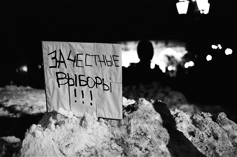 Moscow protest on March the 5th, 2012
