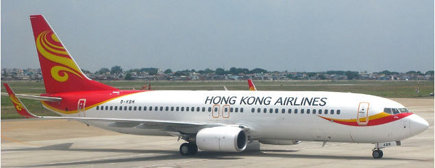Hong Kong Airlines offers all Business Class Service to London