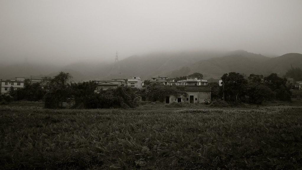 Sha Tau Kok Mist
