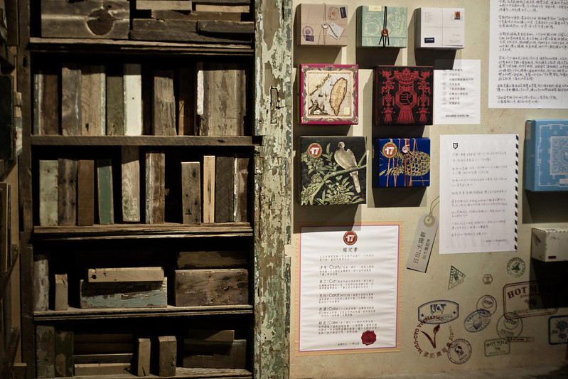 大量中國風元素 而陳舊的木塊擺在櫃子上,真像老舊書櫃