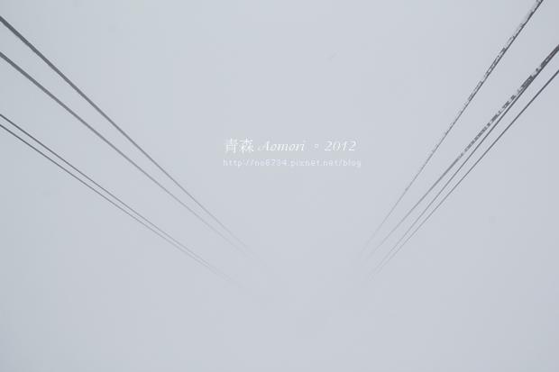 20120217_AomoriJapan_0149 f