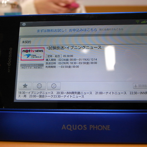 R0018356