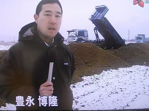 NHK 豊永さん
