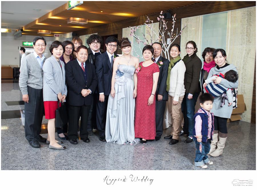 裕偉&志薇 婚禮紀錄_00166