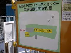 小竹浜20120205_06