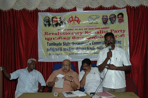 RSP All India General Secretary T.J Chandrachoodan and Tamilnadu State Convener Dr.A.Ravindranath Kennedy M.D(Acu).,attended the State Organaiser`s Committee Meeting at Madurai... 53 by Dr.A.Ravindranathkennedy M.D(Acu)