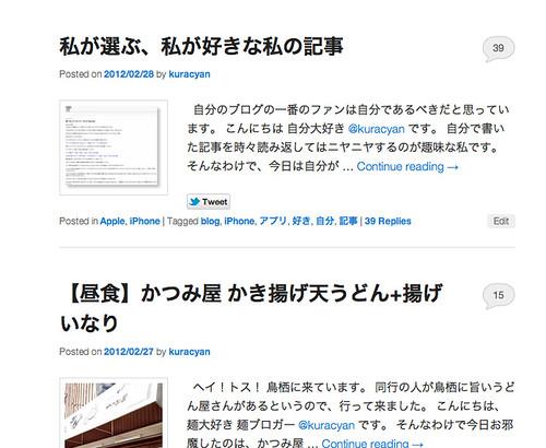 スクリーンショット 2012-02-28 13.13.45