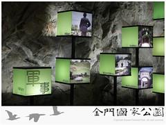 烈嶼遊客中心(2012)-05.jpg