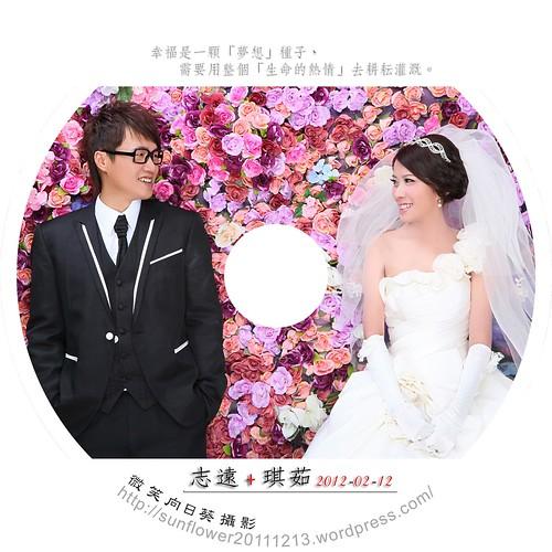 志遠+琪茹-光碟-01