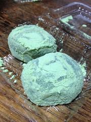 うぐいす餅(2)