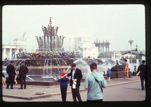 Stone Flower Fountain, Moscow, 1969