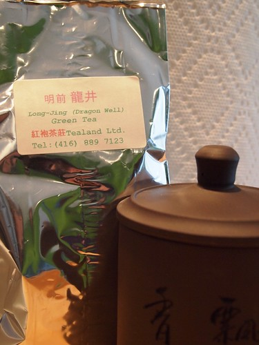 tea gifted by friends of my son