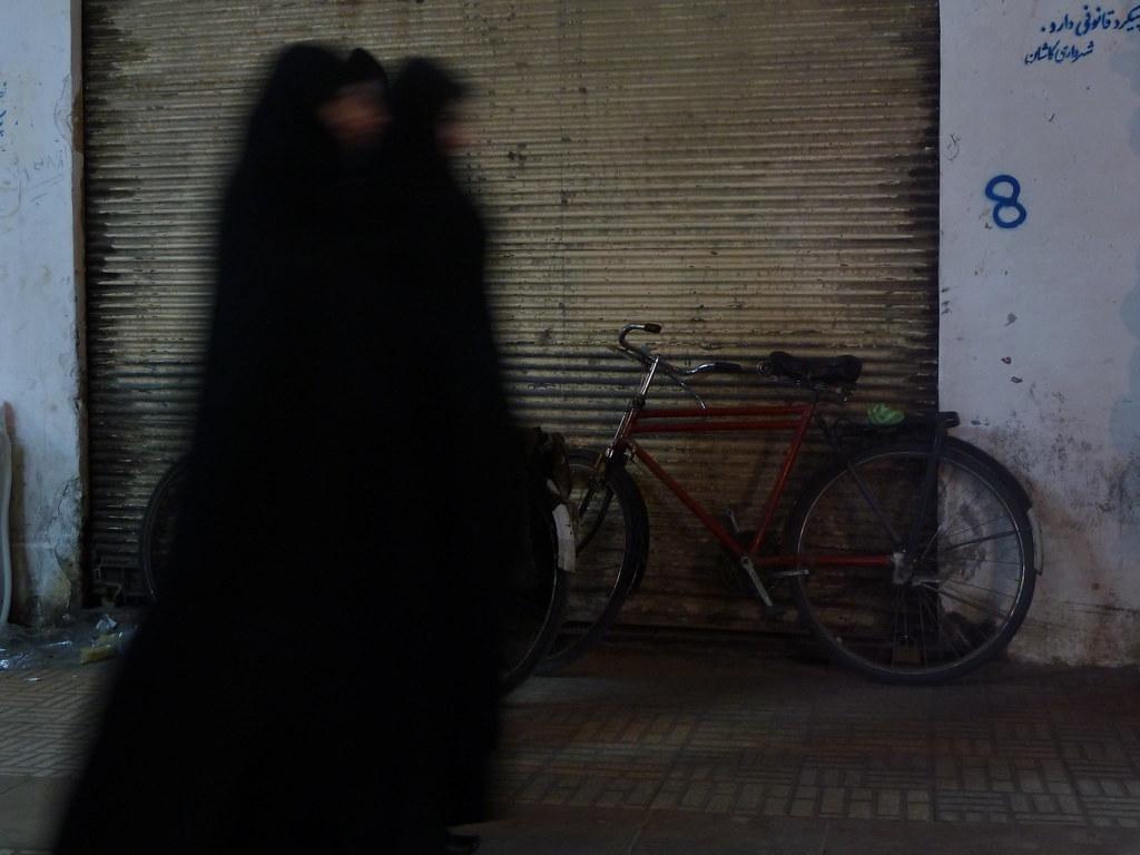 Basar de Kashan V (Iran)