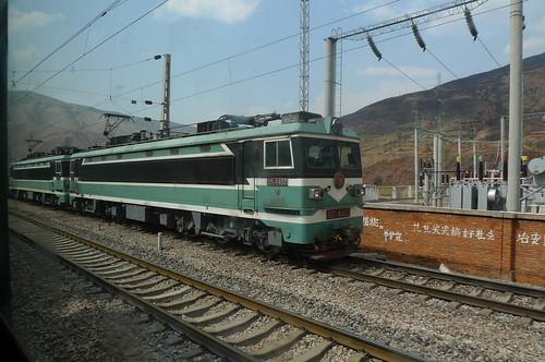P1350073