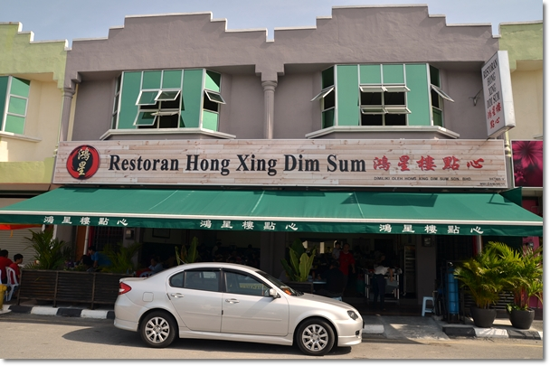 Hong Xing Dim Sum Opposite Giant, Bercham