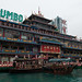 Small photo of Front of Jumbo Kingdom Restaurant, Aberdeen, Hong Kong
