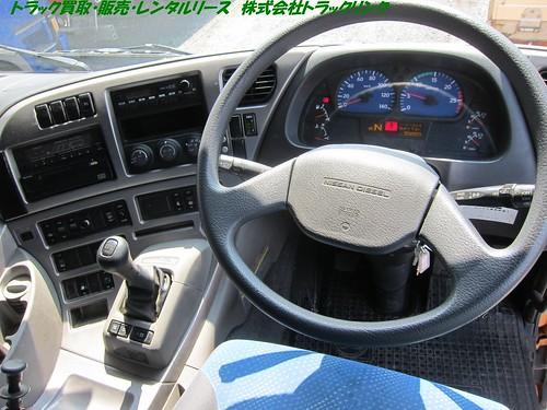 IMG_1998