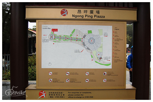 ngong ping piazza map