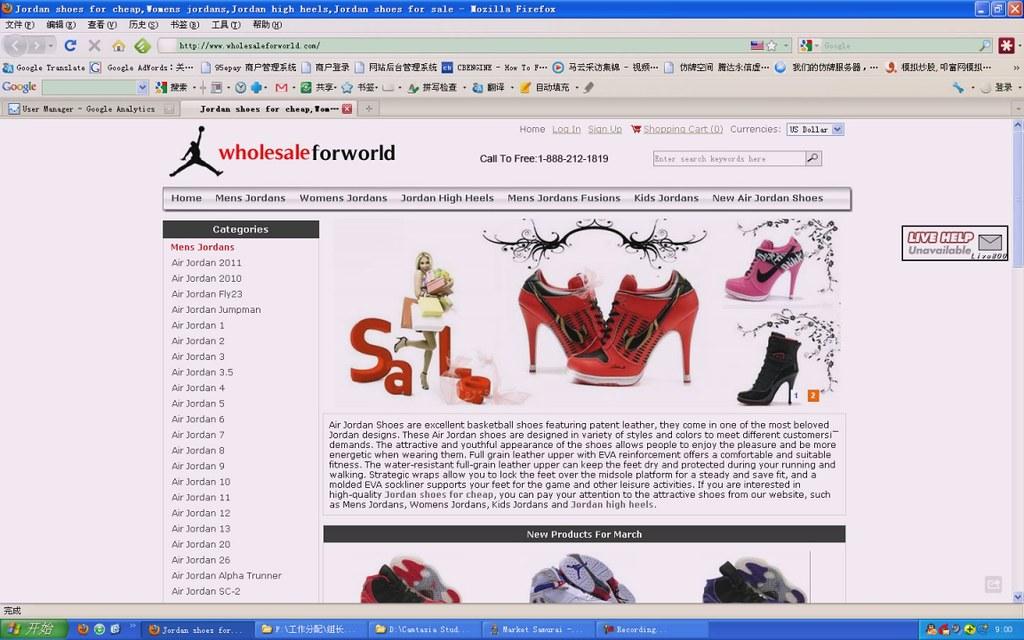 California Shoe Stores That Sell Jordans