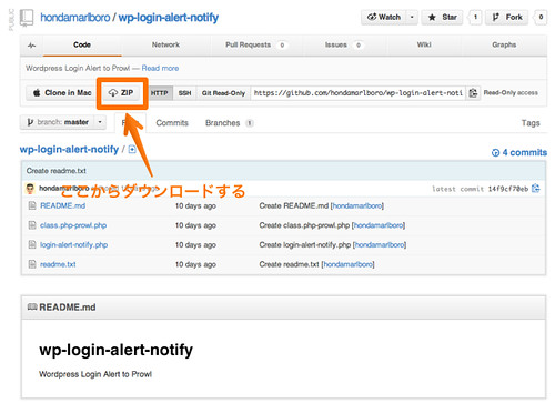 wp-login-alert-notify-1