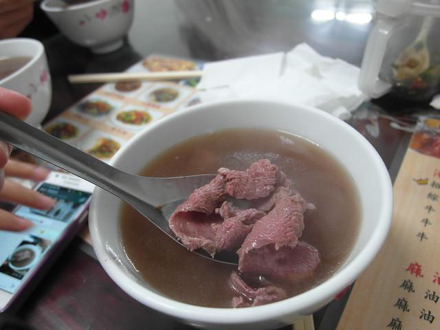 文章牛肉湯的招牌牛肉湯!