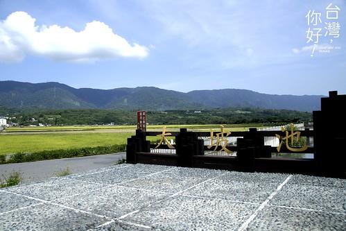 台東縣池上鄉大坡池風景區周邊景點吃喝玩樂懶人包 (1)