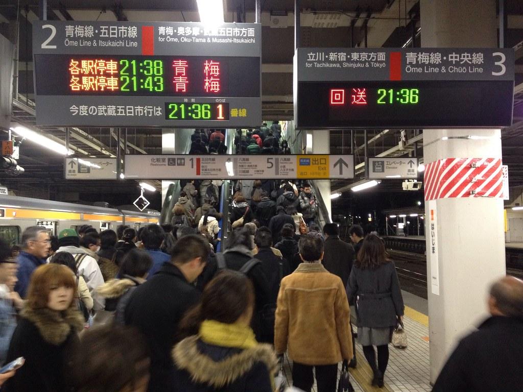 Haijima Station