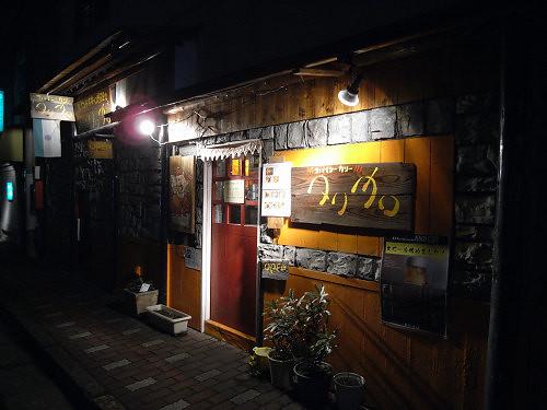 辛口カレー『タリカロ』@奈良市-01