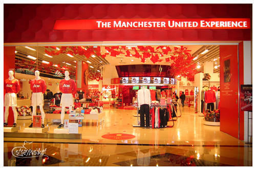 manchester united experience